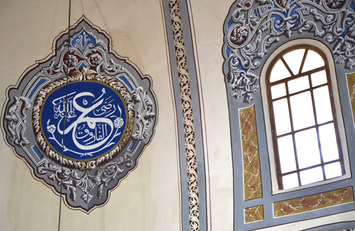 Mosquée petite Sainte-Sophie - Istanbul