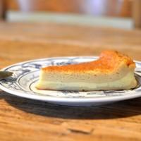 Gâteau magique à la confiture de lait