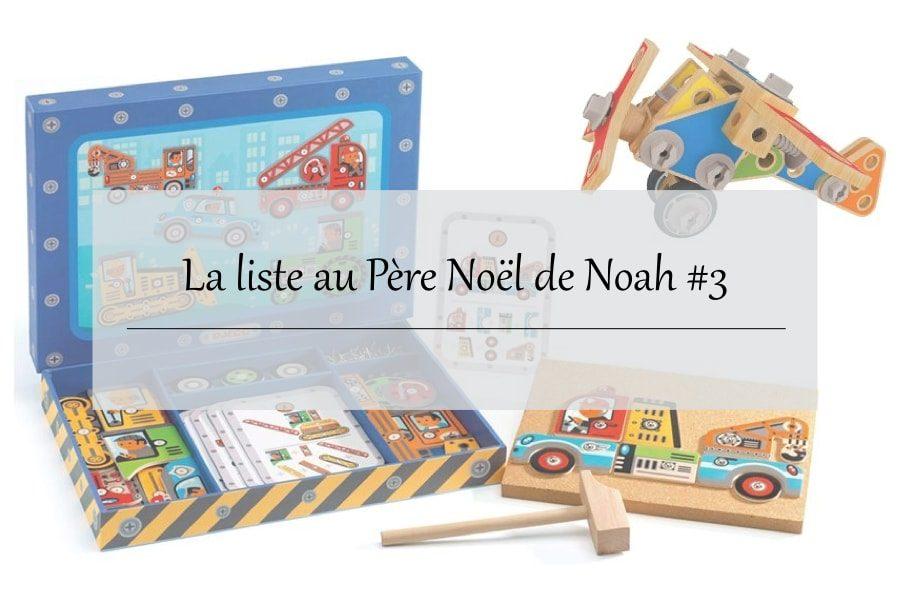 Idées cadeaux enfant 3 ans - Liste au Père Noël