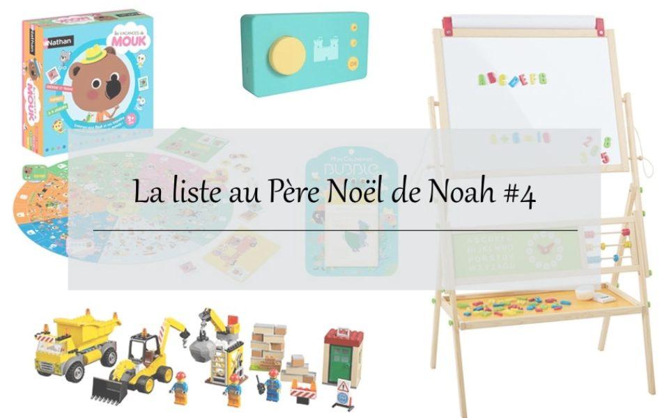 La liste au Père Noël  idées cadeau garçon \u0026 fille 4 ans