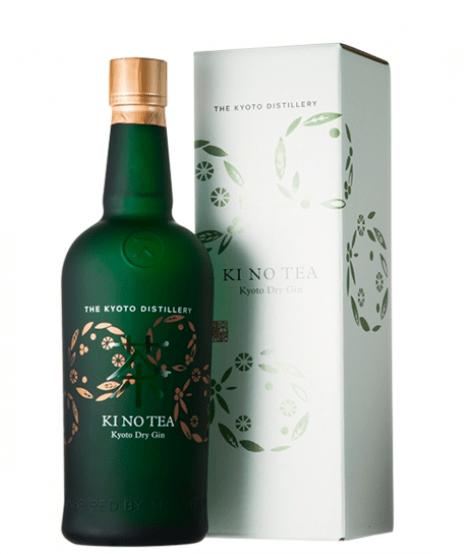 Gin japonais Kinotea - Idée cadeau pour homme - Cadeau anniversaire homme cadeau ou cadeau Noël homme